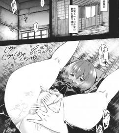 【東方Project】変態オヤジに調教された赤蛮奇がオナニー狂いしてオアマンコもアナルも弄くってイキまくりwwwww【エロ漫画・同人誌】