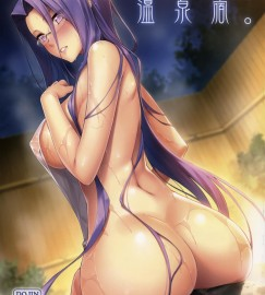 【Fate/stay night】巨乳メガネ美女のライダーに痴女られる衛宮士郎wwwww混浴温泉でパイパンマンコに大量中出し射精wwwww【エロ漫画・同人誌】