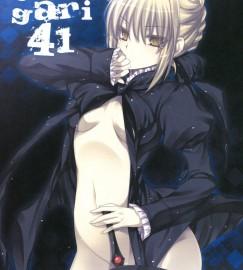 【Fate/stay night】ドM痴女のセイバーが衛宮士郎の前でオマンコくぱぁしてお誘いしてアナルまで舐められガン突き膣奥中出しされてますwwwww【エロ漫画・同人誌】