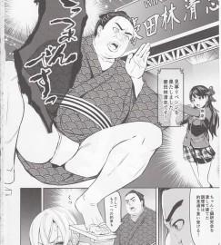 【食戟のソーマ 同人】えりな様が巨体のお相撲さんにいきなりバックで突かれる!ヤラれっぱなしの状況にただ感じる事しか出来ないwww