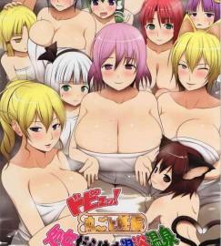 【東方Project】処女膜14枚もゲットwwwwww絶倫男一人で全員美処女ヒロインが混浴温泉で処女膜を破られまくってアヘ顔しまくりwwwww【エロ漫画・同人誌】