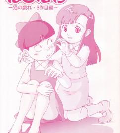 【ゲゲゲの鬼太郎】天童ユメコと猫娘がレズプレイwwww鬼太郎を想いオマンコ濡らすユメコwwwwwふたりとも手マンでイッちゃうwwwwww【エロ漫画・同人誌】