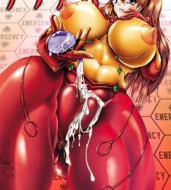 【新世紀エヴァンゲリオン・エヴァ】ふたなりで巨乳アスカがシンジを痴女ってアナルにオマンコに中出ししてもらうwwwwwシンジのデカマラに感じまくりで玉舐めアナル舐めで痴女ご奉仕してるおwwwww【エロ漫画・同人誌】